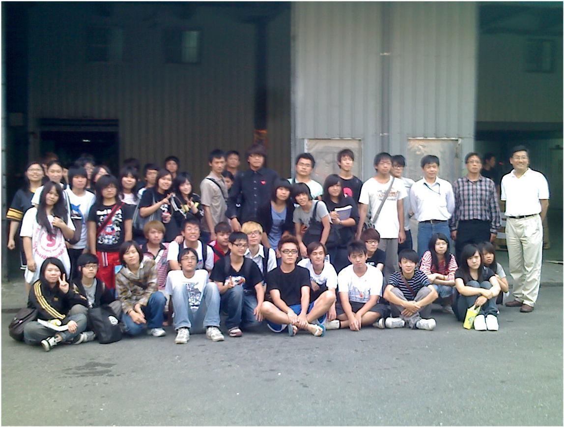 2010.10、2010.09.13 凱耀物流公司企業參訪