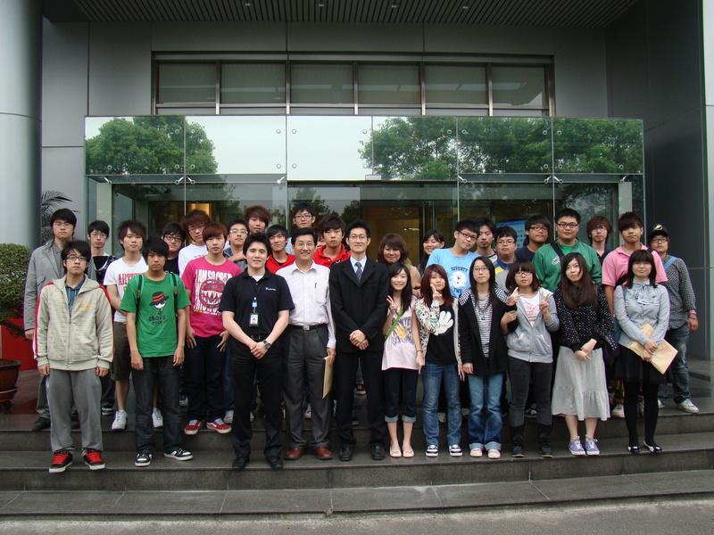 2010.03.24飛宏科技