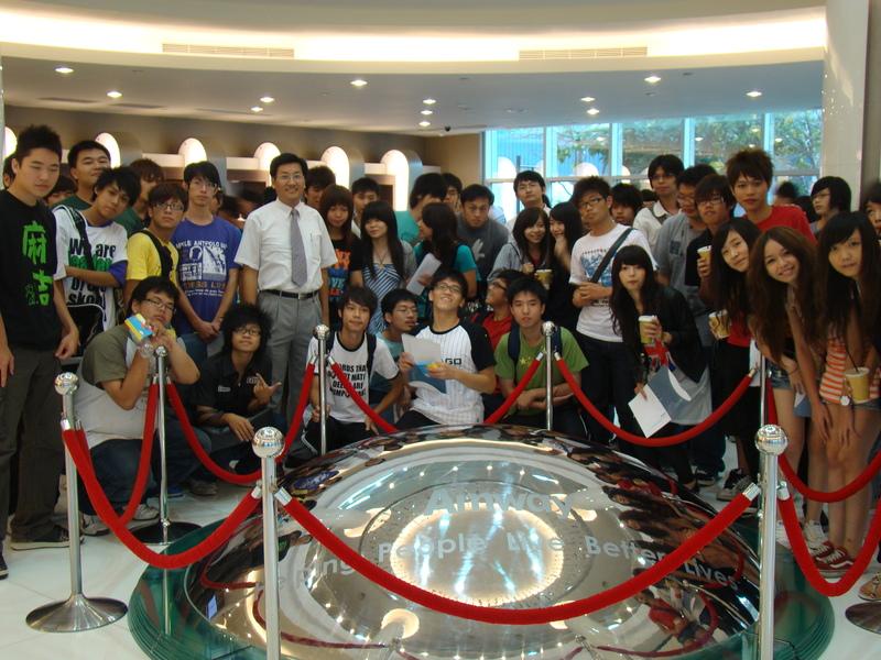 2009.09.30 安麗公司