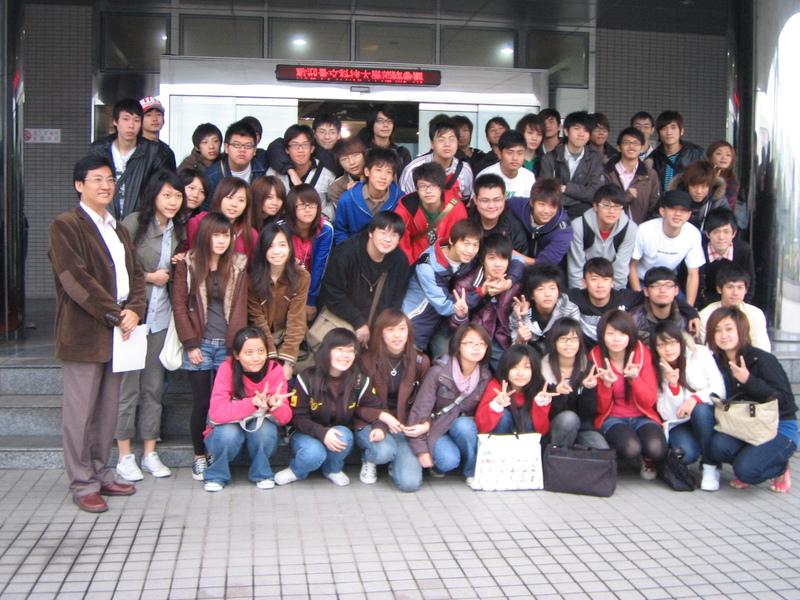 2009.03.11國瑞汽車參訪