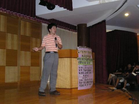 96.10.09優良教師專題演講