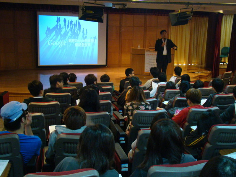 99.05.11創新創意系列講座